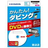 I・O DATA GV-USB2