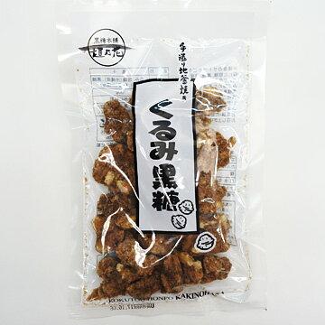 垣乃花 くるみ黒糖 130g