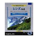 DHGプロテクト52 マルミ DHGレンズプロテクト レンズ保護 52mm DHGプロテクト52の画像