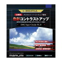 MARUMI/マルミ DHGスーパーサーキュラーP.L.D 52mmの画像