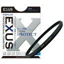 マルミ光機 52mm EXUS エグザス レンズプロテクト 黒