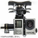DJIPhantom 2 用GoPro Hero4接続専用ジンバル H4-3D H43D