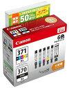 Canon BCI-371XL+370XL/6MPL50A