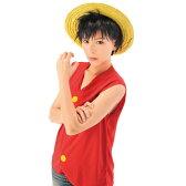 海賊少年セット 5011