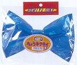 蝶ネクタイ 中 ブルー 6710