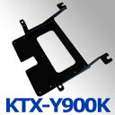 アルファード/ヴェルファイア用標準・ツインルーフ付き車(H20/5月〜)  KTX-Y900Kの画像