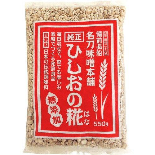 名刀味噌 ひしおの糀 550g