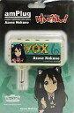 VOX ヘッドフォンアンプ amPlug アンプラグ 「けいおん!」 中野梓モデル AP-AZUSA