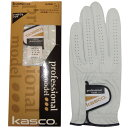 KASCO TKB-200-L WH 21
