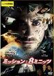DVD ミッション 8ミニッツ