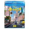 ブルーレイ+DVDセット ディズニー