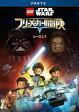 LEGO スター・ウォーズ/フリーメーカーの冒険 シーズン1 PART2/DVD/VWDS-6455