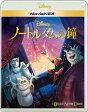 ノートルダムの鐘 MovieNEX/Blu-ray Disc/VWAS-6487