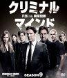 クリミナル・マインド/FBI vs. 異常犯罪 シーズン9 コンパクトBOX/DVD/VWDS-6490