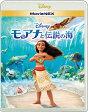 モアナと伝説の海 MovieNEX/Blu-ray Disc/VWAS-6492