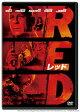 RED/レッド/DVD/VWDS-2537
