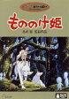 もののけ姫/DVD/VWDZ-8010
