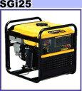 【発電機】【発電機インバーター】スバル インバーター発電機 SGi25の画像