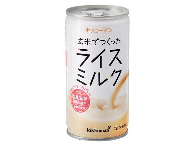 玄米でつくったライスミルク190g
