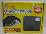 大橋産業 エアーコンプレッサー No.496