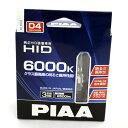 PIAA 純正交換HIDバルブ 6000K 車検対応 HL602・D4U用 D4R・D4S共用 9948bt