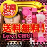 加藤蒲鉾店 見た目 香りのWで誘惑する とろり濃厚na恋するグロス Love CHU