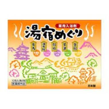 薬用入浴剤湯宿めぐり 10包入(5種類×2包)