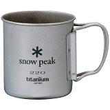 スノーピーク snowpeak チタンシングルマグ 220ml フォールディングハンドル MG-041FHR