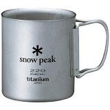 スノーピーク snowpeak チタンダブルマグ 220ml フォールディングハンドル MG-051FHR