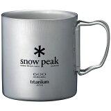 スノーピーク snowpeak チタンダブルマグ 600ml MG-054R