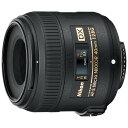 Nikon AF-S DX MICRO40F2.8G