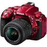 Nikon D5300 D5300 18-55 VR2 レンズキット RED