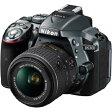 Nikon D5300 D5300 18-55 VR2 レンズキット GRAY