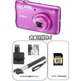 Nikon COOLPIX Style COOLPIX S3700 PINK
