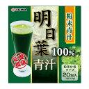 ユーワ 明日葉青汁 100% 2.5g×20包