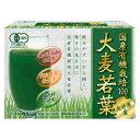 ユーワ 大分県産 有機大麦若葉 青汁100% 3g×30包