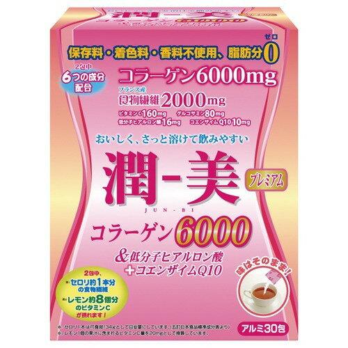 ユーワ 潤ー美コラーゲン6000 30包