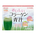 おいしいコラーゲン青汁 3g×30包