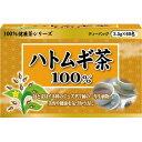ユーワ ハトムギ茶 2.5g×60包