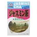 ユーワ ジャスミン茶 30包