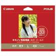 Canon GL-101L400