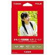 Canon GL-101HS50