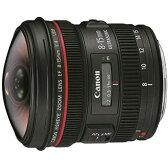 Canon EF8-15F4L フィッシュアイ USM