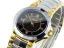 AUREOLE (オレオール) 腕時計 超硬質合金ベゼル SW-457L-1 レディースの画像
