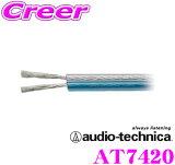 audio-technica AT7420