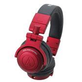 audio-technica PRO ATH-PRO500MK2 RD