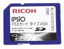 リコー イプシオ PS3カード 3500