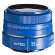 PENTAX DA35F2.4AL ブルー