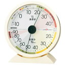 高精度UD温・湿度計