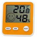 エンペックス デジタルミディ 温湿度計 TD-8314 ハニーイエロー